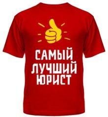 Услуги юриста в Санкт-Петербурге